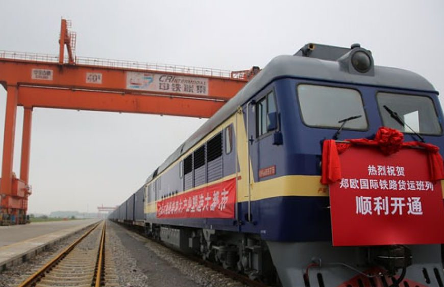 NaKolei.pl - pociągi z Chin do Austrii