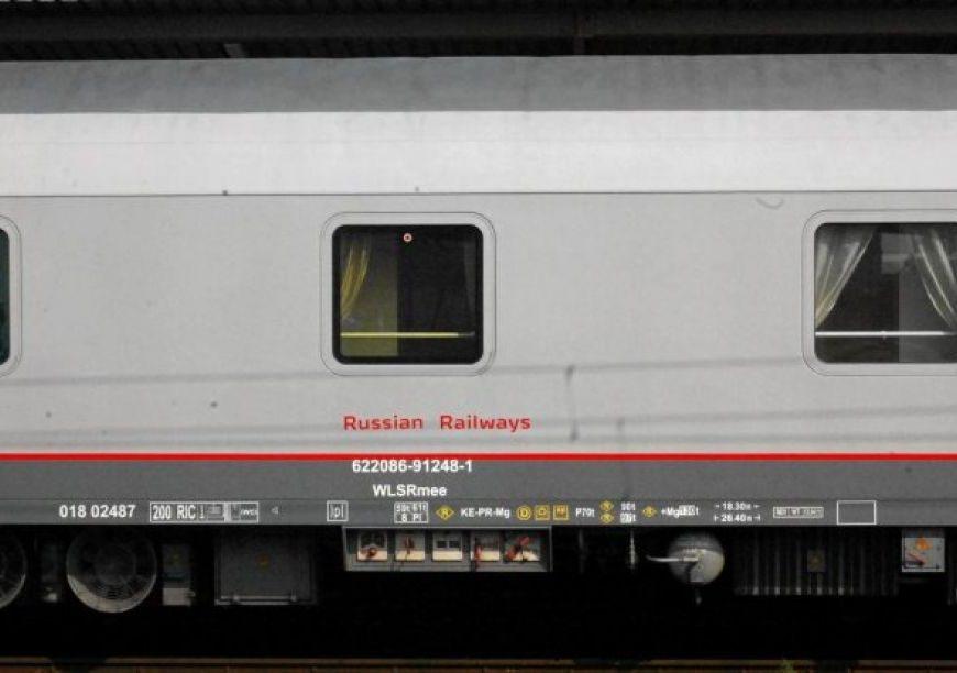 Pociągi Kalinigrad - Braniewo - Gdynia