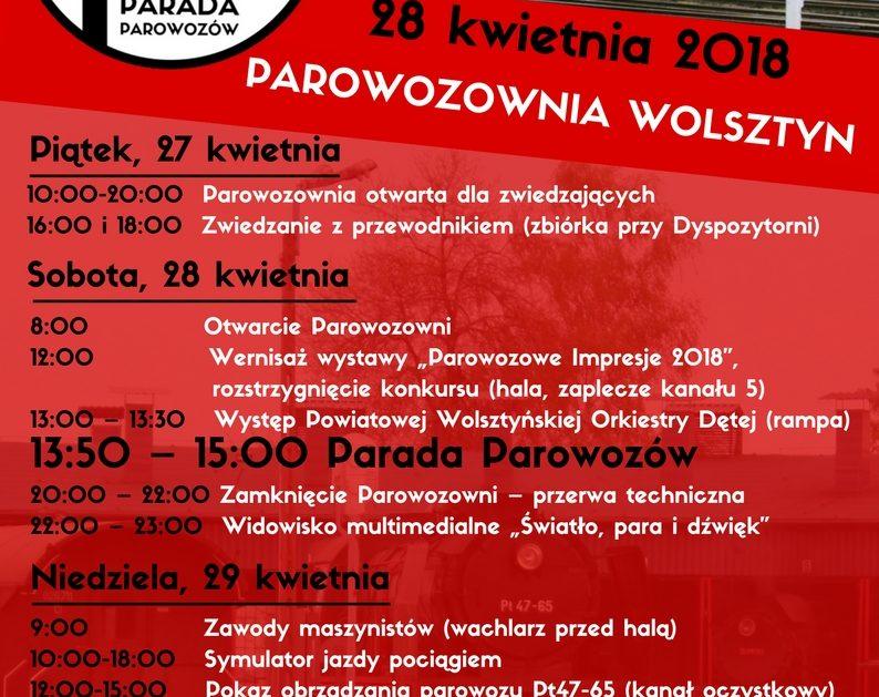 NaKolei.pl - Moc kolejowych wrażeń w Wolsztynie. Ruszyła XXV Parada Parowozów
