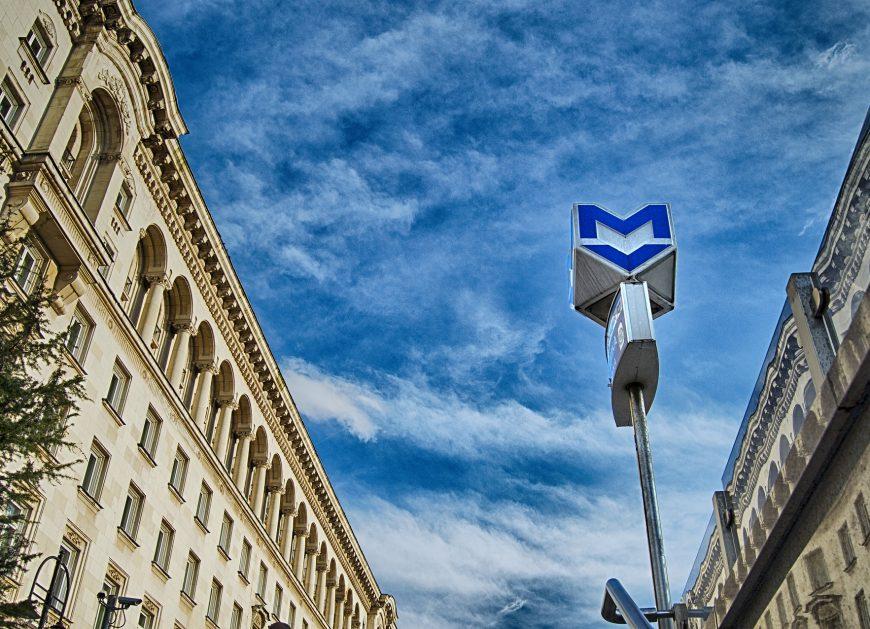NaKolei.pl - Metro dla Sofii. Pierwszy pojazd od konsorcjum Siemens-Newag już w drodze