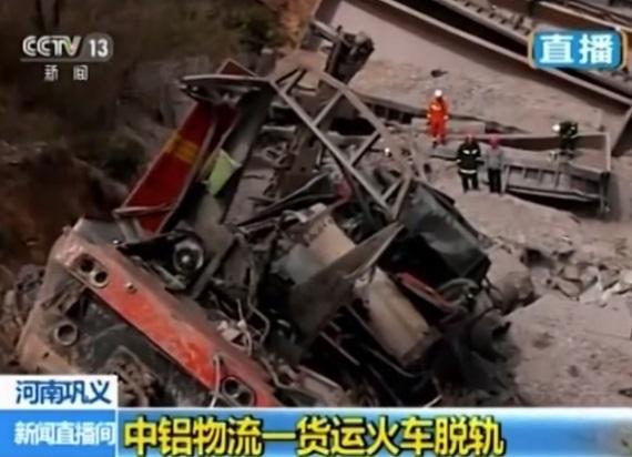 Fot. screen/CCTV 13