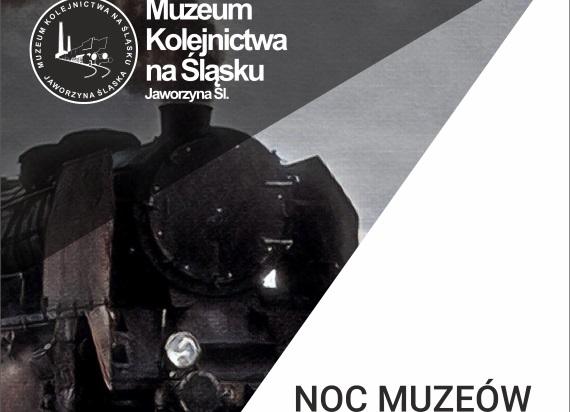 Fot. Muzeum Kolejnictwa