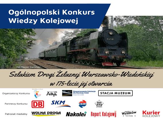 Ogólnopolski Konkurs Wiedzy Kolejowej
