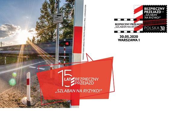 Poczta Polska wprowadziła do obiegu 5 milionów kolejowych znaczków pocztowych