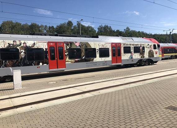 ŁKA ze specjalnym malowaniem pociągu z okazji 100. rocznicy Bitwy Warszawskiej [ZDJĘCIA]