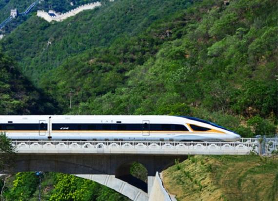 Chiny przedstawiają ambitny plan rozwoju kolei do 2035 roku