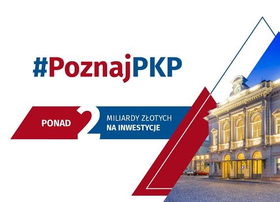 PKP S.A. uruchomiły nową stronę internetową poświęconą działalności oraz historii